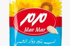 Nuts- marmar