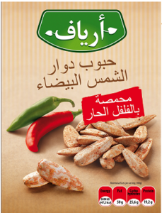 sunfower seeds with chili