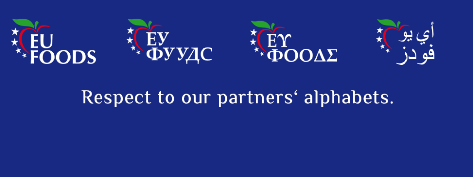 respect our partners banner