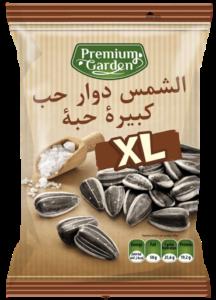 XL sunflower seeds
