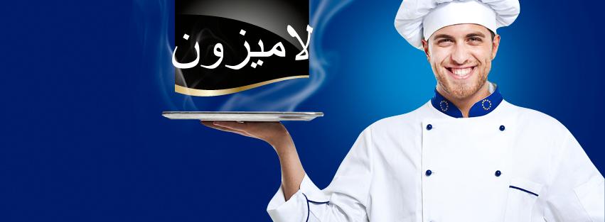 arabic banner
